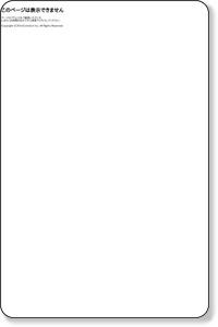 江東区(豊洲)の歯科・歯医者なら斉藤歯科医院