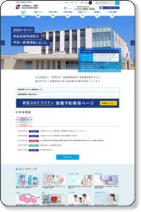 札幌市|坂泌尿器科病院【公式サイト】(医療法人社団 北腎会)