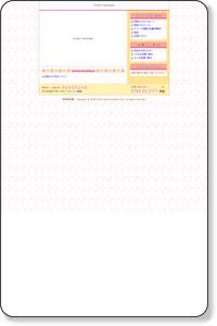 さくらクリニック 心療内科・神経科・精神科,橿原市,奈良県,八木西口,大和八木,奈良