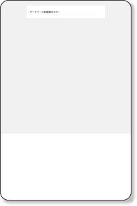 札幌 24時間保育園・託児所ガイド | 札幌 24時間保育園・託児所のまとめサイト