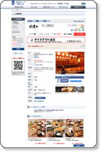 庄や 中野南口店|庄やグループ本部 大庄ホームページ