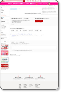 【TOKYO MX デパート楽天支店】イギリス ガーデナー の検索結果 - レディースファッション(標準順 写真付き一覧):通販・インターネットショッピング