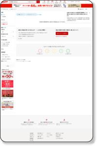 【楽天市場】中野区くろちゃんの検索結果 - 本・雑誌・コミック - 楽天プロダクト