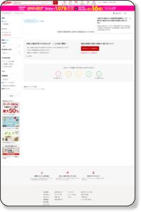 【楽天市場】品川ヒロシ の検索結果 - メンズファッション(標準順 写真付き一覧):通販・インターネットショッピング