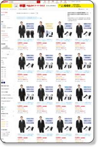 【楽天市場】大田区 の検索結果 - メンズファッション(標準順 ウィンドウショッピング 在庫あり):通販・インターネットショッピング