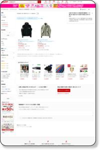 【楽天市場】新宿LOFT の検索結果 - メンズファッション(価格が安い順 ウィンドウショッピング 在庫あり):通販・インターネットショッピング