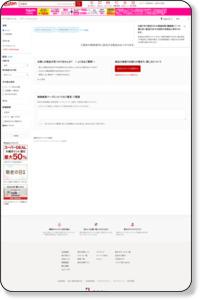 【楽天市場】杉並木 の検索結果 - レディースファッション(標準順 ウィンドウショッピング 在庫あり):通販・インターネットショッピング