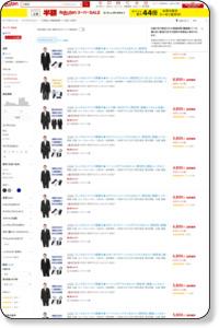 【楽天市場】江東区 の検索結果 - メンズファッション(標準順 写真付き一覧):通販・インターネットショッピング