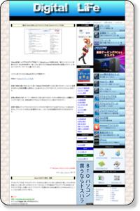 【宣伝】Yahoo!広告によるアクセスアップ方法!【Yahoo!リスティング広告】: Digital Life -デジタルライフ-