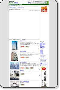 東京都江戸川区のホテル・宿 宿泊施設 【やどまっぷ東京】