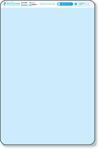 世田谷記念病院(東京都世田谷区):内科・リハビリテーション科