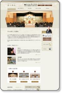 社葬を行うなら品川の富士典礼