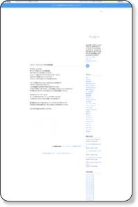 SHIGETA JAPAN Blog : プライベートカウンセリング@大阪?島屋