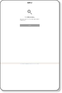 【病院 ケアワーカー 東京】の転職・求人情報
