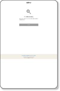【社会福祉士 練馬】の転職・求人情報