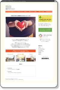 神栄カウンセリングセンター