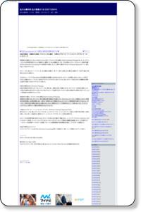 非指示的療法 来談者中心療法/クライエント中心療法 人間中心アプローチ/パーソンセンタードアプローチ カール・ロジャーズ:品川心療内科(港南口):So-netブログ