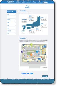 路線検索 - 新宿高速バスターミナル | バスタ新宿, SEBT