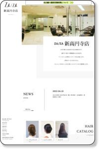 ZA/ZA 新高円寺店|美容院、美容室、ヘアサロンならZA/ZA|ザザ