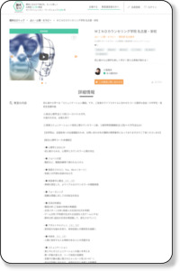 MINDカウンセリング学院 名古屋・栄校| 愛知県名古屋市中区心理学 その他の心理・教養