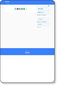 静岡 ラーメン 口コミ ブログ しずめん!