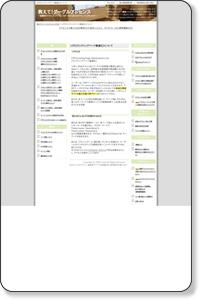 LPO【ランディングページ最適化】について | 教えて!グーグルアドセンス