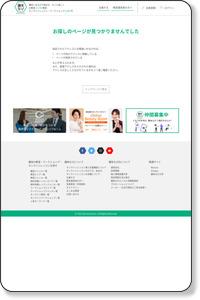 ペットマッサージ 東京都 東急世田谷線 | 教室・スクール情報| 趣味なび