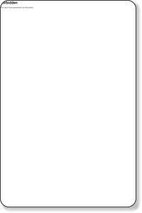 S.I.A.カウンセリングルーム | 東京都内心理カウンセリング
