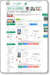 台東区の一人暮らし向け(1K)の賃貸物件 | 東京 一人暮らしエイブル
