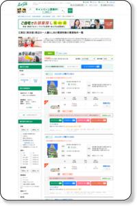 江東区の一人暮らし向け(1K)の賃貸物件 | 東京 一人暮らしエイブル