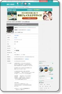 江戸川沿いを歩き、柴又帝釈天〜水元公園を巡る(東京都/散歩・ウォーキング) 趣味人倶楽部