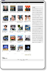 TheNews-最新ニュース・スポーツ・芸能・野球・相撲