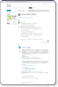 http://social.technet.microsoft.com/Forums/ja-JP/35e08725-efe9-4712-992b-2c4be0f986c2/kms?forum=windowsserver2008ja