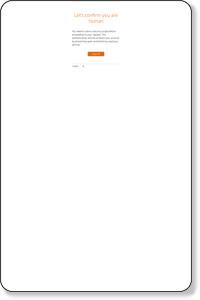 次世代FX投資手法−ソニックブームバイナリー:So-netブログ