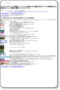フリー素材/写真・加工写真・Web素材 リンクページ