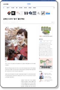 http://sportsworldi.segye.com/Articles/EntCulture/Article.asp?aid=20100225001716