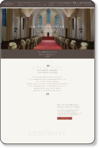 愛媛県松山市の挙式・結婚式 | 永遠の聖地 白水台 聖アンナ教会