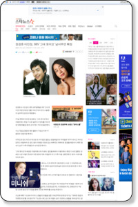http://star.mt.co.kr/view/stview.php?no=2009083117035952755&type=1&outlink=1