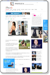 http://star.mt.co.kr/view/stview.php?no=2009092110224667330&type=1&outlink=1