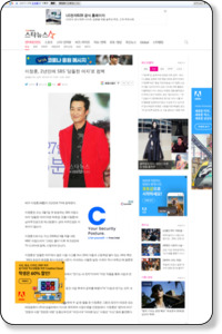 http://star.mt.co.kr/view/stview.php?no=2010012711334373008&type=1&outlink=1