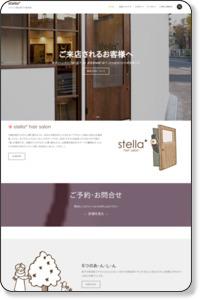 森下の美容室ステラ,stella hair,江東区森下のオーガニック美容院