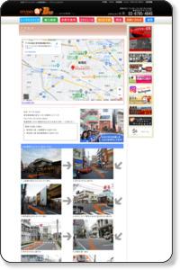 マップ スタジオ@Bos