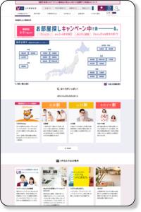 東京都墨田区の賃貸住宅情報 UR賃貸住宅のインターネットお申込みサイト