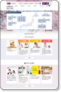 都営三田線板橋区役所前の賃貸住宅情報|UR賃貸住宅のインターネットお申込みサイト
