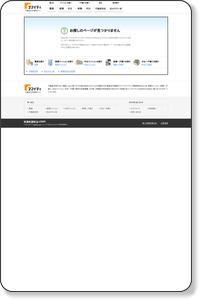 小岩駅 街レポート(東京都世田谷区)【スマイティ - 新築マンション】