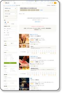 目黒区青葉台 懐石・会席料理(懐石) × 夜 ¥10,000 〜 ¥15,000 ランキング [食べログ]