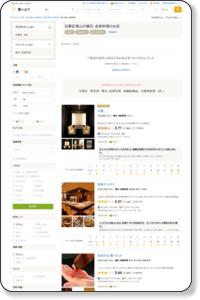 目黒区東山 懐石・会席料理(懐石)ランキング [食べログ]