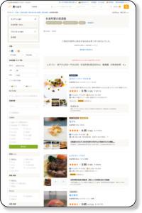 杉並町駅 居酒屋 × 夜 ¥15,000 〜 ¥20,000 ランキング [食べログ]