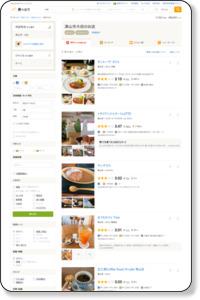 津山市大田   グルメ・レストランランキング [食べログ]