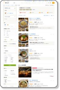 江東区 ラーメン(拉麺) × 朝食 ランキング [食べログ]